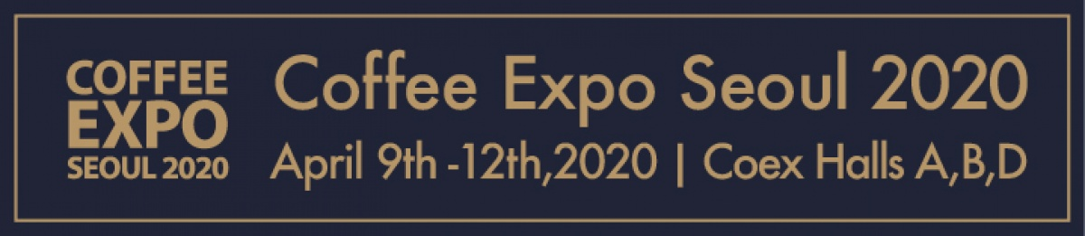 09. bis 12. April 2020: Coffee Expo Seoul 2020